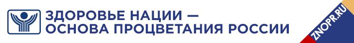 XI Всероссийский форум